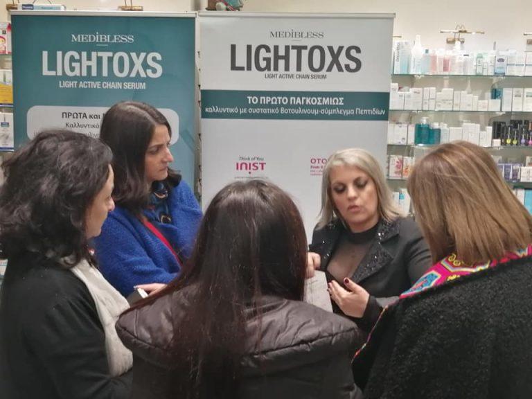 Παρουσίαση στο φαρμακείο Καρνεάδου στο Κολωνάκι